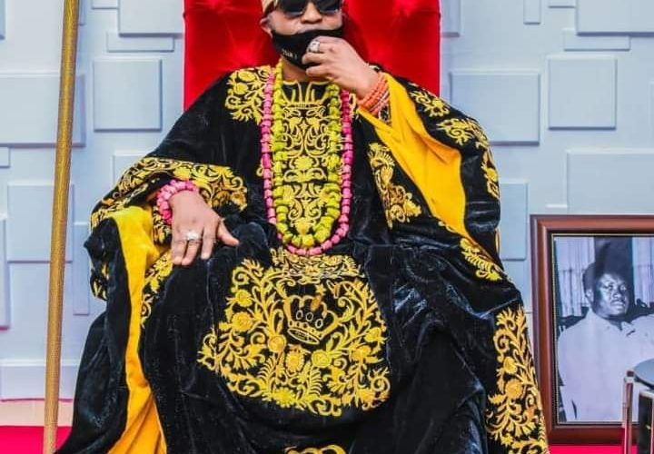 Oluwo: A King of Many First